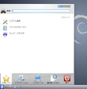 07__iceweasel__2