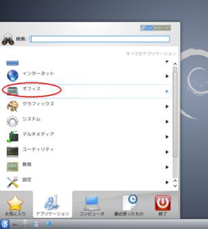 11_office_m