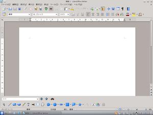13_office_writer