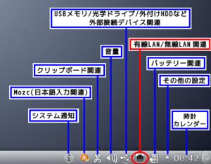 01_task_01_net_rr