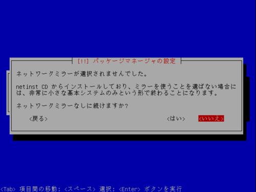 D5_non_mirror